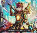 Knight of Daylight, Kinarius