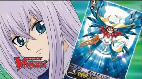 Episode 31 Official Cardfight!! Vanguard 1st Season