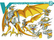 Stardrive Dragon