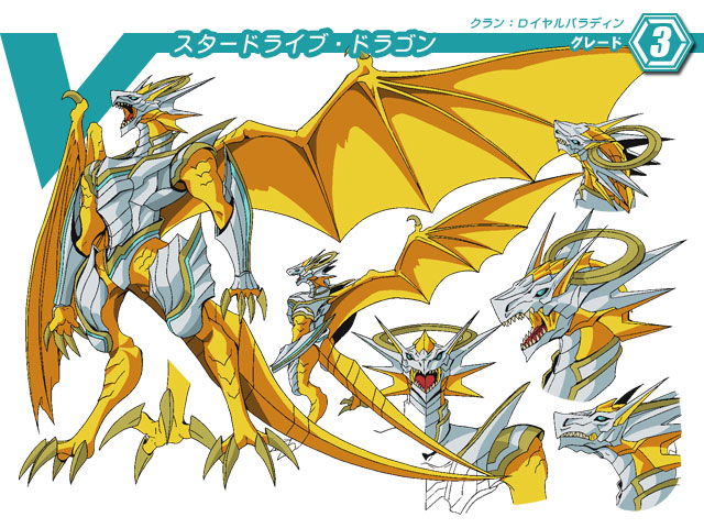 Stardrive Dragon