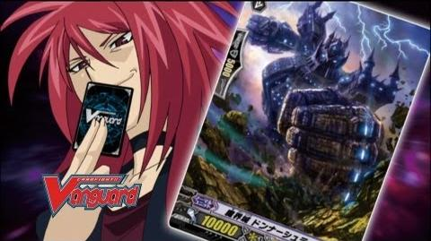 Episode 63 Official Cardfight!! Vanguard 1st Season