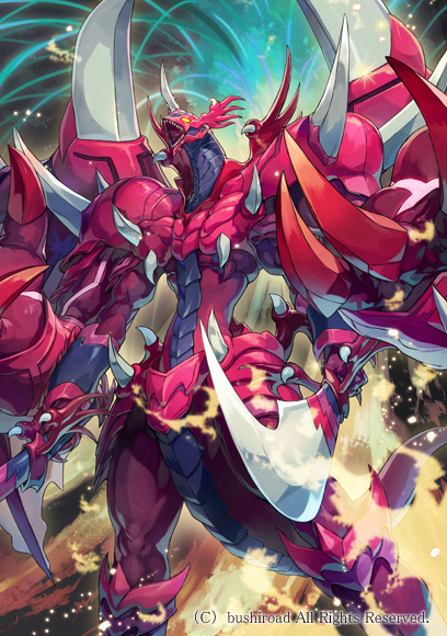 Image Perdition Emperor Dragon Dragonic Overlord The