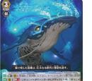 Ocean Depths Zombie Whale