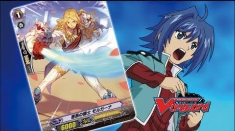 Episode 14 Official Cardfight!! Vanguard 1st Season
