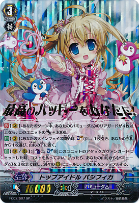 FC02-S07