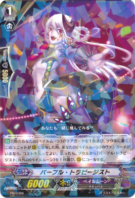 PR-0366
