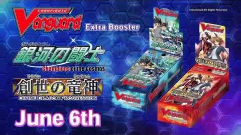 CARDFIGHT!! VANGUARD TVC EB08 & EB09
