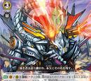 Frenzy Emperor Dragon, Gaia Death Parade