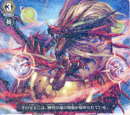 Spherical Lord Dragon