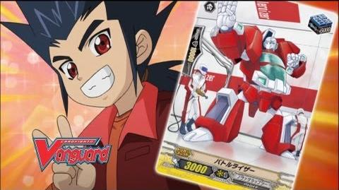 Episode 12 Cardfight!! Vanguard Official Animation