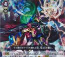 "Conquering Supreme Dragon, Dragonic Vanquisher ""VOLTAGE"""
