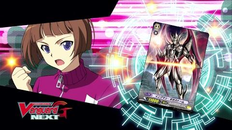 TURN 12 Cardfight!! Vanguard G NEXT Official Animation - The Last Chance