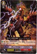 Breakthrough Dragon