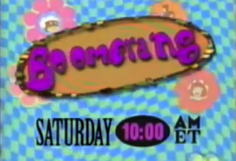 Boomerang First Logo
