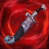 Rift Blade