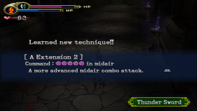 File:Lament of Innocence - Skill - 05.png