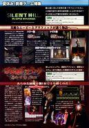 Konamimagazinevolume21-page14