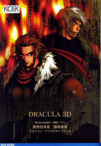 File:Konamimagazinevolume05-page60.jpg