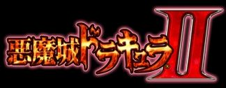 File:Pachislot2 Logo.jpg