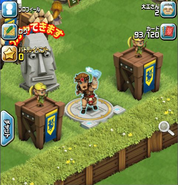 Kingdom Dragonion 07