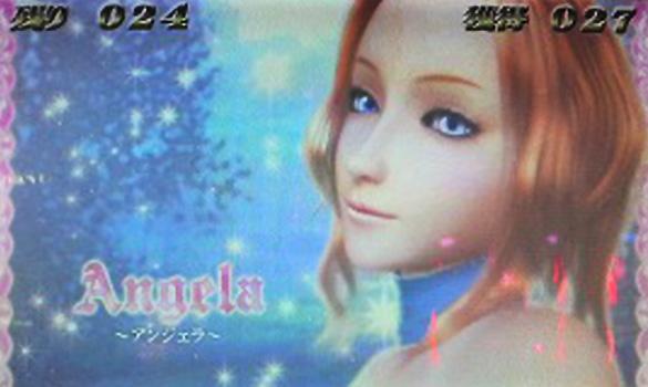 File:Angelaname.jpg