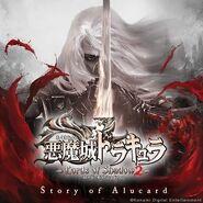 LOS2J-Story of Alucard