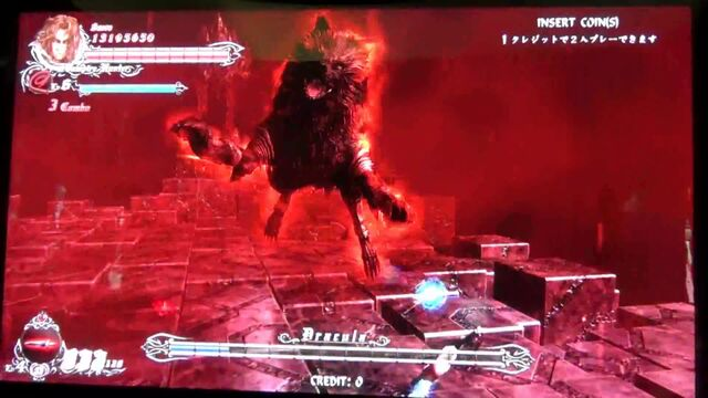 File:The Arcade-Dracula-Wolf Form.jpg