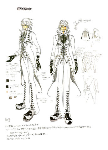 File:Aeon Judgment Guide.jpg