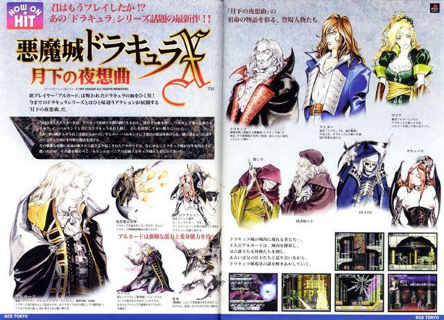File:Konamimagazinevolume01-page20-21.jpg