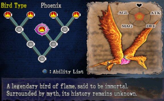 File:06 - tn 32 phoenix.jpg