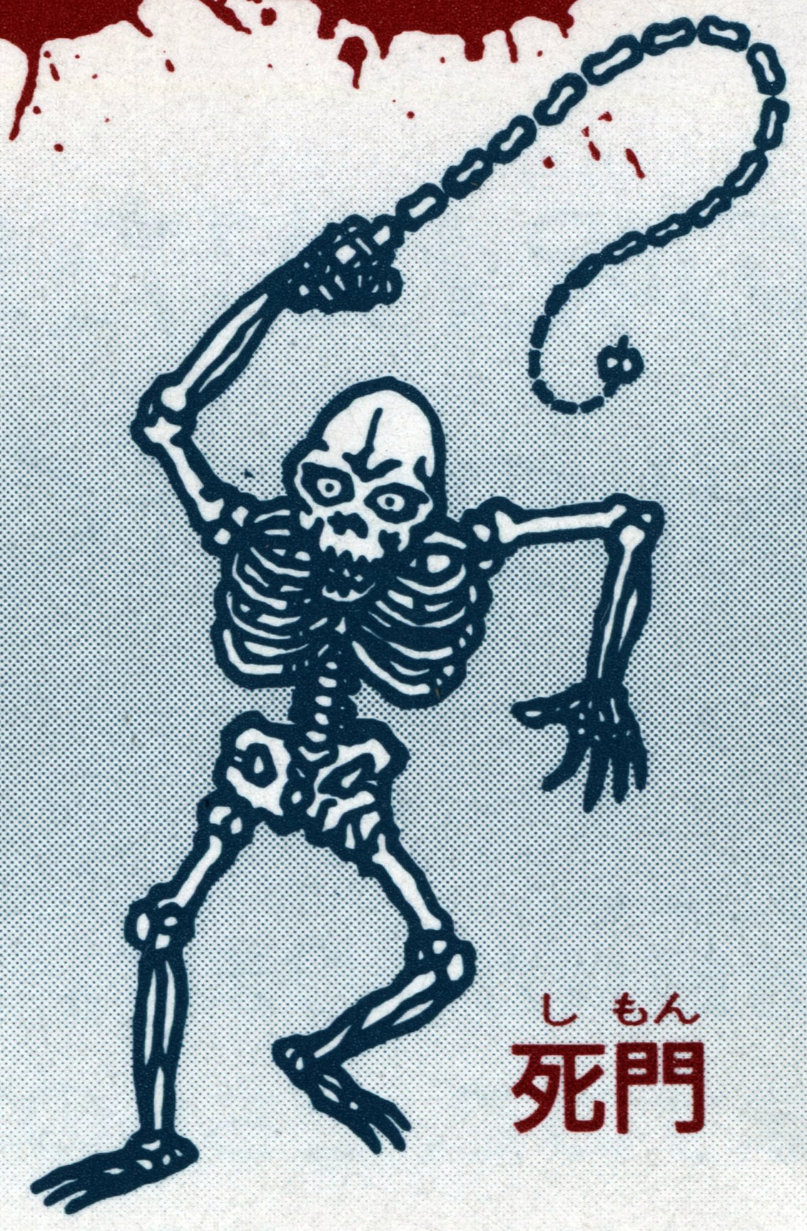 File:CV3 J Manual Whip Skeleton.JPG
