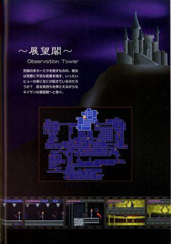 File:Shinkigensha COTM-guide p083.jpg