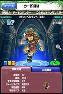 Kingdom Dragonion 06