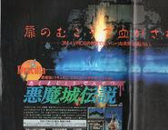 Akumajou Densetsu Famitsu Advertisement 1