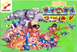 Konami Wai Wai World - 01