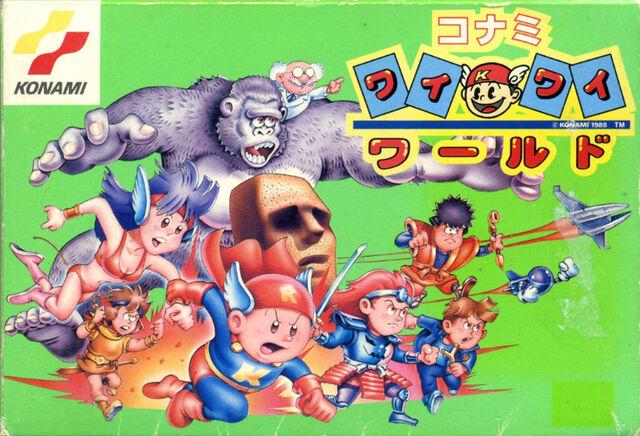 File:Konami Wai Wai World - 01.jpg