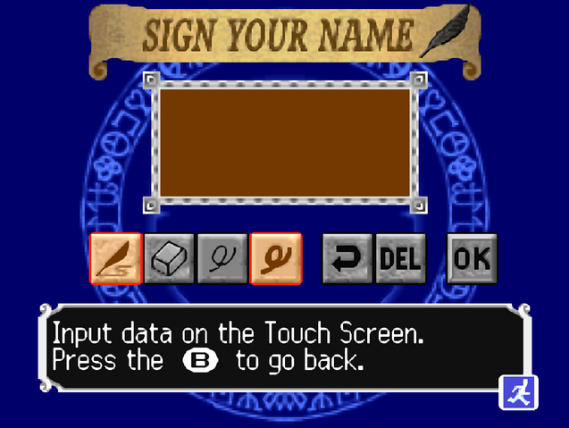 File:Dawn of Sorrow - Name Entry Screen - 02.png