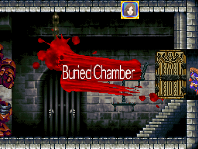 File:Portrait of Ruin - Buried Chamber - 01.png