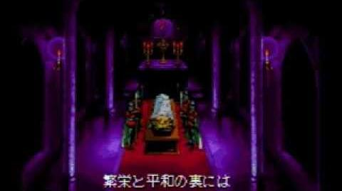 Castlevania Rondo of Blood -- Stage Prologue