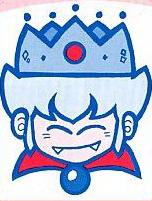 File:Boku Dracula I am King.JPG