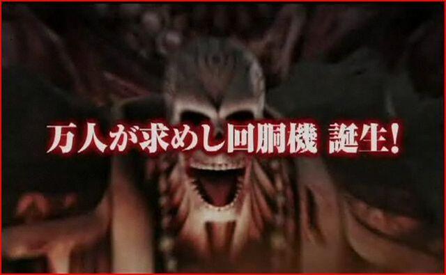 File:Pachi Promo2 3b - Death.JPG