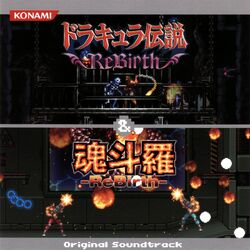 Adventure-Contra ReBirth OST Cover