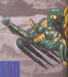 File:NP C4 Flying Demon.JPG