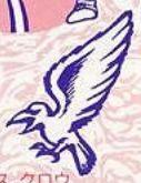 BR Raven