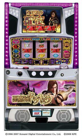 File:Pachislot Akumajō Dracula - 01.jpg