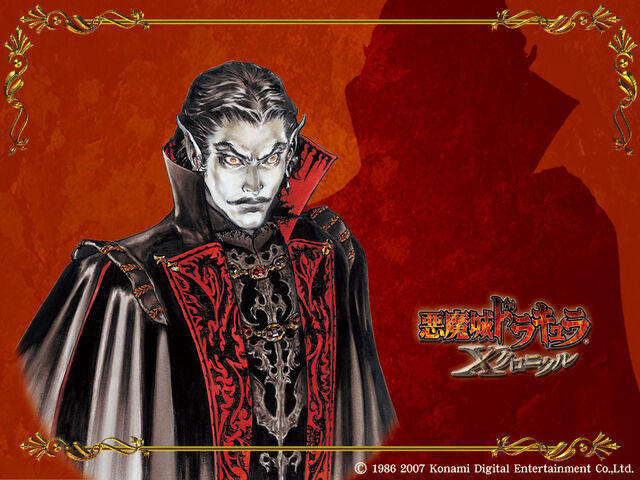 File:Dracula 04 1024.jpg