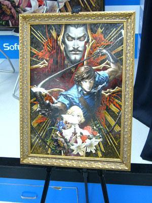 File:Castlevania Dracula X Chronicles framed art.jpg