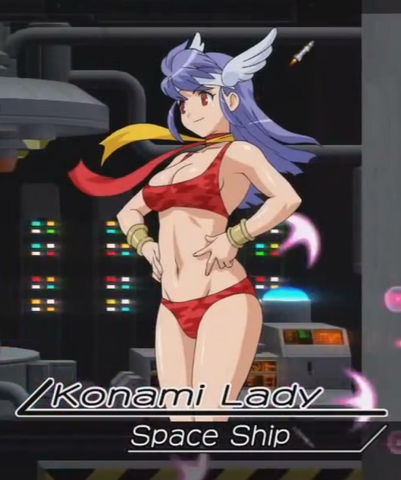 File:Konami Lady - 01.png
