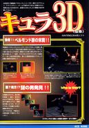 Konamimagazinevolume03-page93