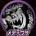 Loi mobile manga Medusa